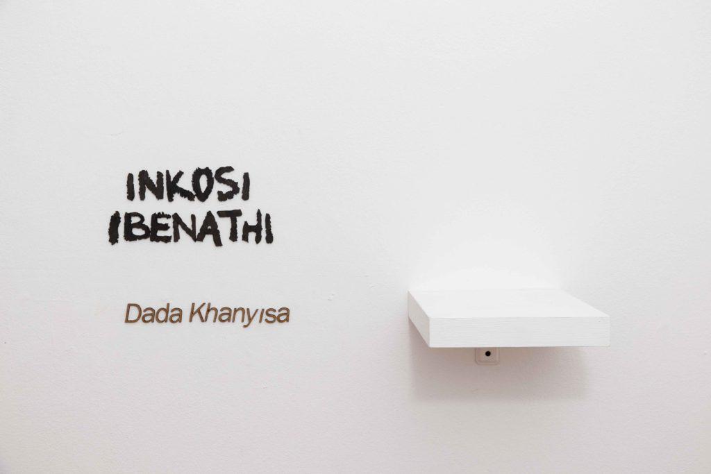 Dada_Text